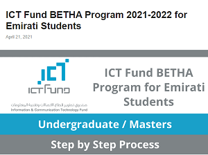 ICT FUND BETHA PROGRAM 2022